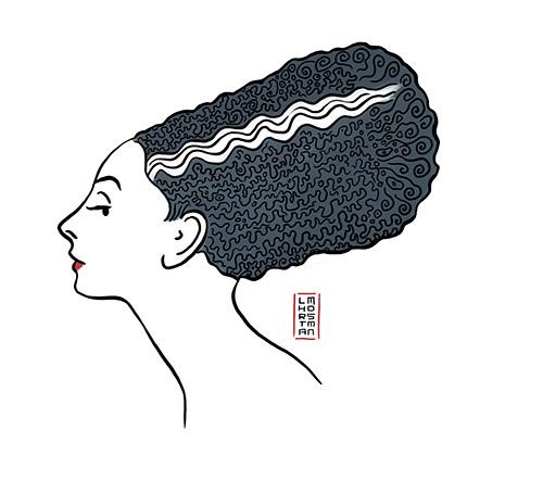 Bride wig