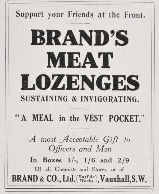 Advert 14